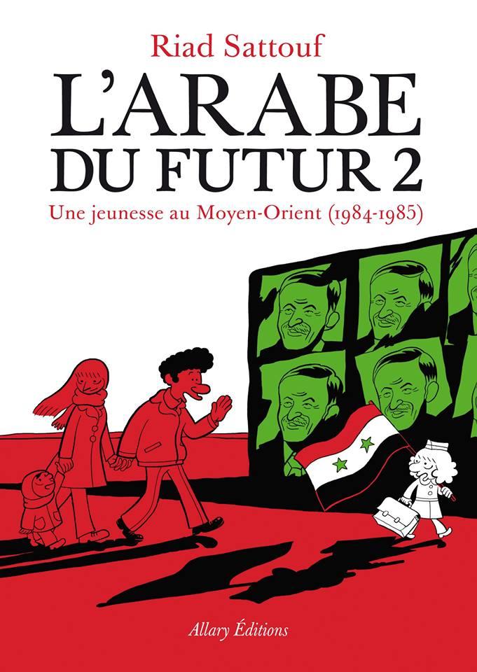 arabe-futur-2