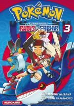 Pokemon_rubisT03