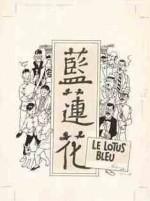 Dessin d'Hergé daté de 1978, réalisé pour « Le Lotus bleu ».