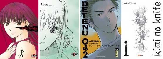 manga-Yua-Kotegawa