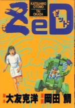 zed-jp