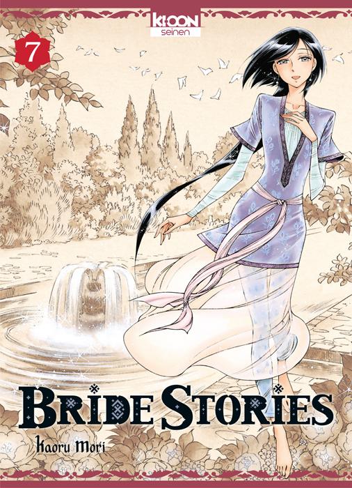 Brides_StoriesT07
