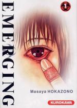 Emerging-1-kurokawa