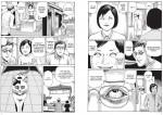 Le-Journal-des-Chats-de-Junji-Ito-arbre