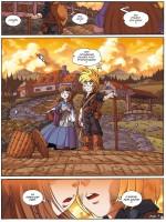 Les  Légendaires T 18 page 48