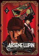Lupin-T2