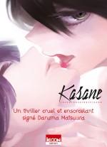 Kasane-couv