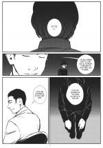 Mishima-Boys-idee