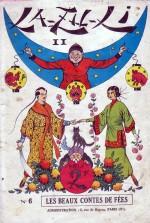 « Les Aventures extraordinaires et stupéfiantes de la princesse La-Zu-Li et de ses compagnons » en albums en 1926 et 1927, dans la collection Les Beaux Contes de fées.
