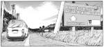 Au_coeur_de_Fukushima-bienvenu