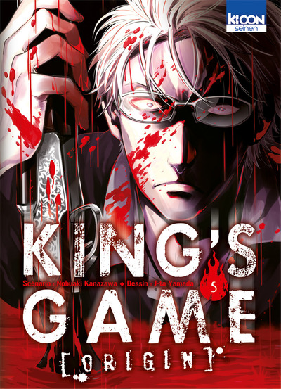 king-s-game-origin-manga-volume-5