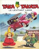 TakaTakata4