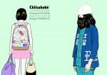 Chiisakobe-p4-5