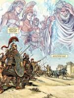 Des hommes et des dieux (planche 10 de L'Iliade)