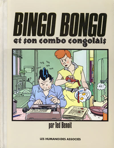 bingobongoetsoncombo