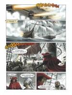 EXUt1Qhr7JgK9crkxxwyFRBaNNwToxYt-page8-1200