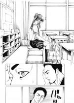 Kiriko-vision