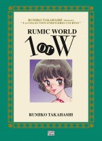 rumicworld-1-or-w-decourt