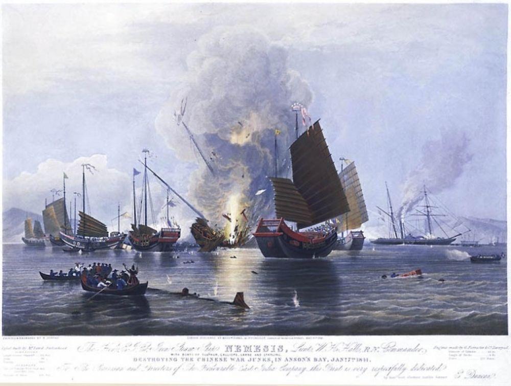 Destruction de jonques chinoises dans la baie d'Anson (Australie) - Peinture d'Edward Duncan (1843)