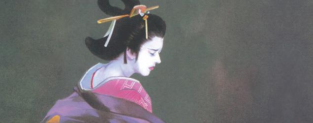 Yuko-entete