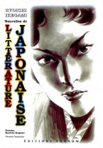 nouvelles-de-litterature-japonaise