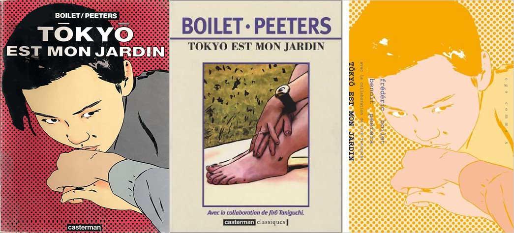 Tokyo est mon jardin de Benoît Peeters et Frédéric Boilet, A noté que la seconde édition chez Casterman et la réédition chez ego comm X mentionnent la collaboration avec Jirô Taniguchi.