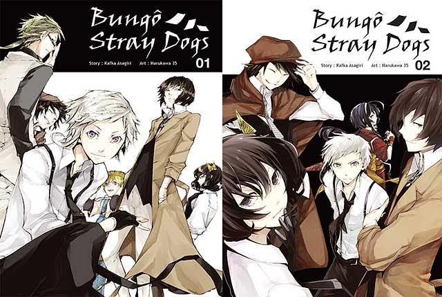 bungo-stray-dogs-1-2