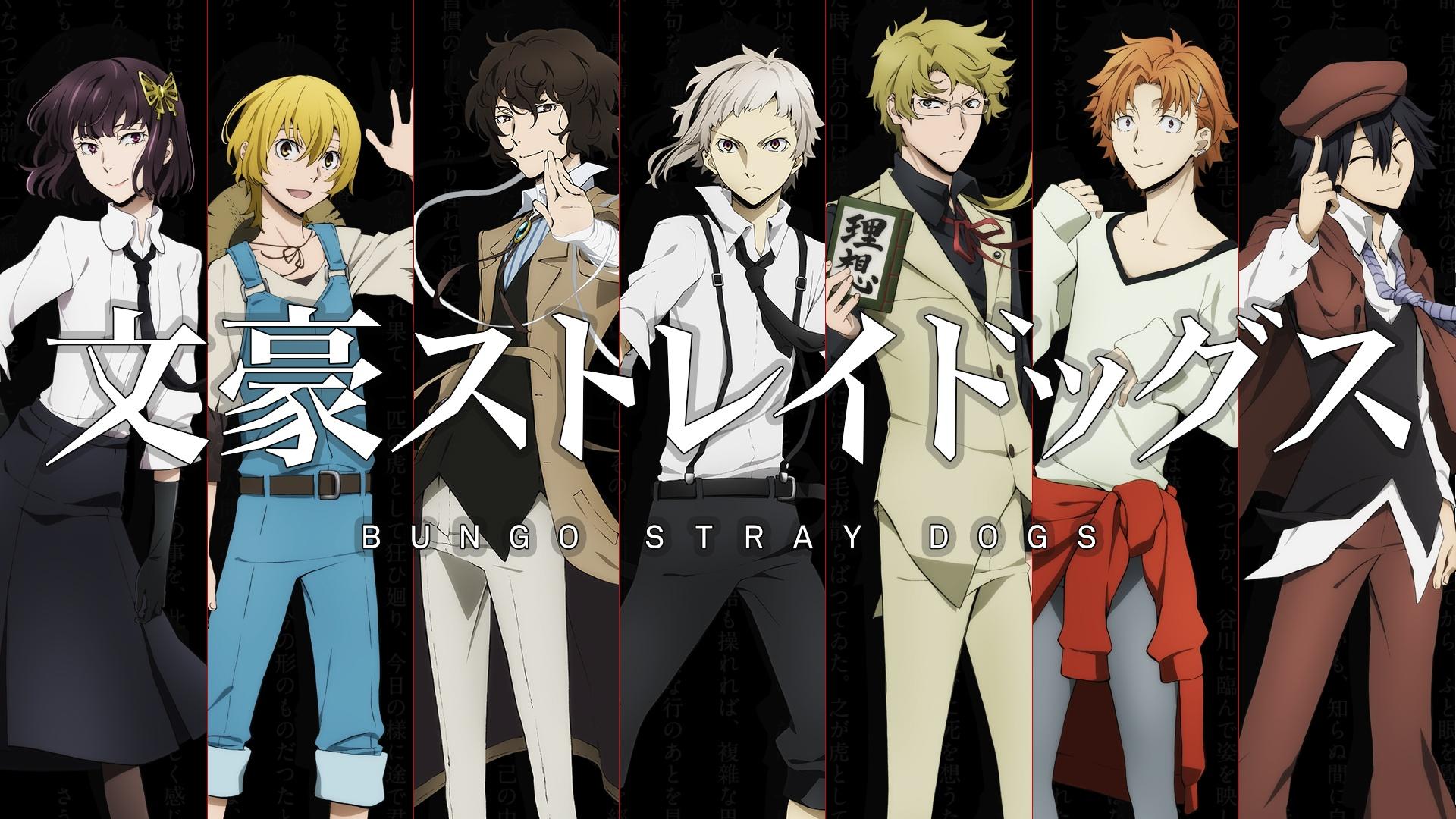 bungo-stray-dogs-anime