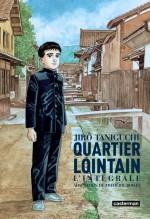 quartier-lointain-manga-volume-1-integrale-9653