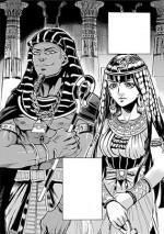 ReinedEgypte_2-couronnement