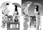 Apres_la_pluie-reverie