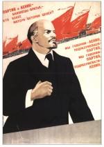 Affiche de propagande vantant les mérites de la Nouvelle Politique Economique (NEP)