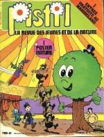 Pistil4
