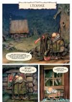 Secrets de Trolls page 7