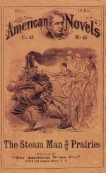 AMERICAN NOVELS _45 steam man1868-x640