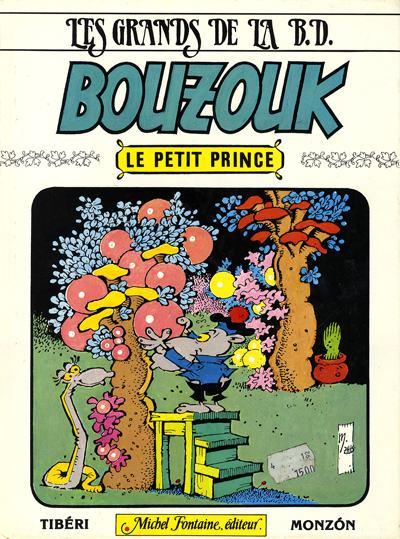 Bouzoukfontaine