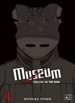 Museum-T1