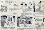 « Séraphin Laricot » par Louis Forton.