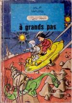 A GRAND PAS 1