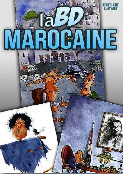 rencontre jeunesse marocaine
