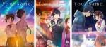 Your-name-manga1-3