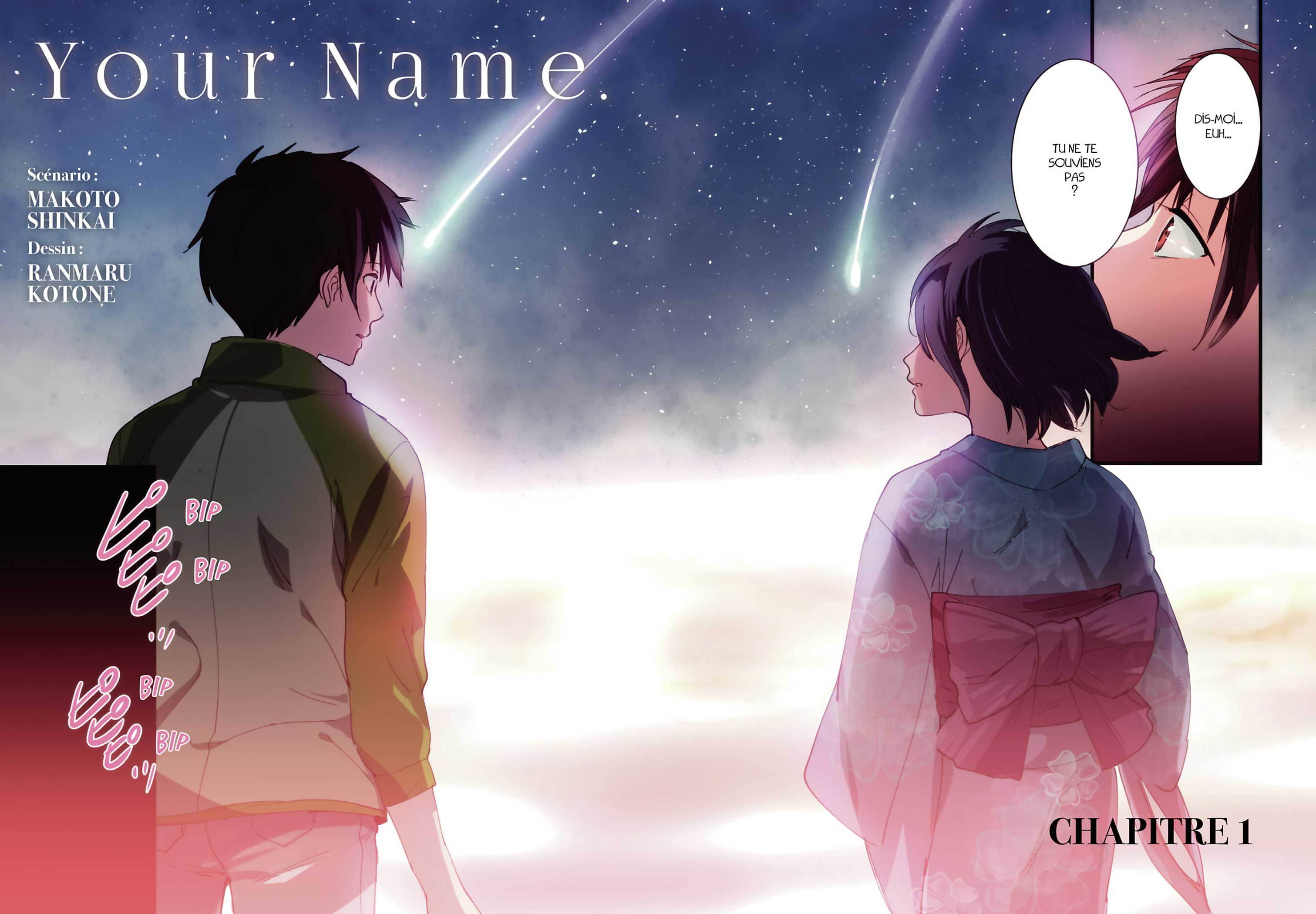 your-name-2