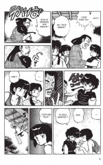 Ranma-fille