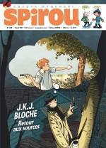 Couverture annonçant le démarrage de la prépublication, pour Spirou n° 4139 (9 août 2017)