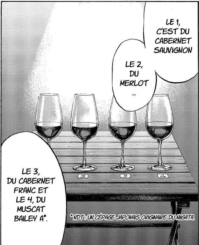 Chateau_Narumi_7
