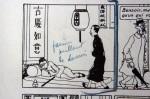 Modifications de textes d'Hergé sur exemplaire n° 1.