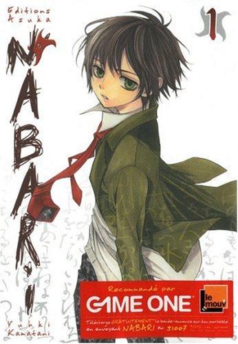 Nabari-T1