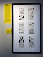 L'introduction de «Shintakarajima» redessinée en 1984 par Osamu Tezuka lui-même. Chaque panneau présentait un texte remettant l'oeuvre dans son contexte et offrant moult explications fort intéressantes pour le néophyte comme pour l'amateur de manga.