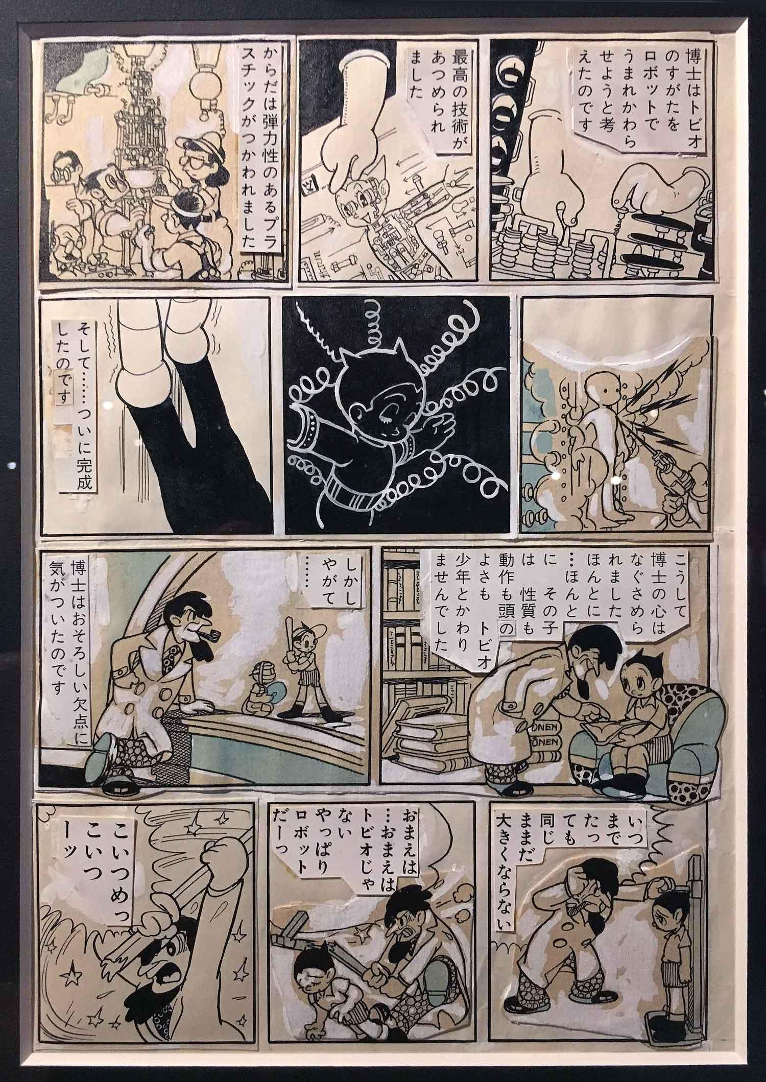 Il est très intéressant de voir le travail de correction et d'arrangement des planches de Tezuka, surtout sur ses plus vieux travaux comme ici avec la naissance d'Astro.