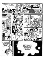 Tezuka-bio-metro
